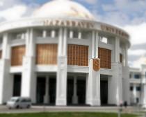 cropped-nu-facade-15.jpg