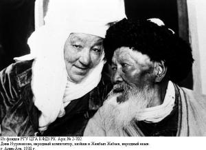 Image credit: http://e-history.kz/ru/publications/view/906