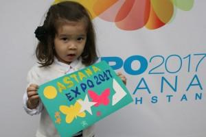 «EXPO-2017»-от-Шанхая-до-Астаны2-300x200 (1)