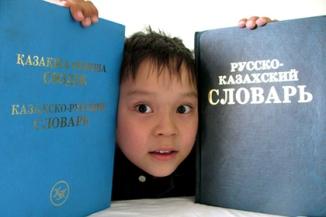 1501794542_kazahi-yazyki