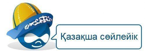 1474609669_l